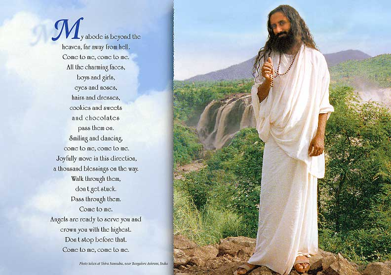 Ojaya Deep Meditation Course